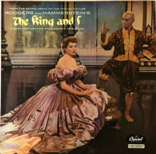 V/A - Rodgers And Hammerstein's The King And I: Motion Picture Soundtrack (LP) (G+/VG)